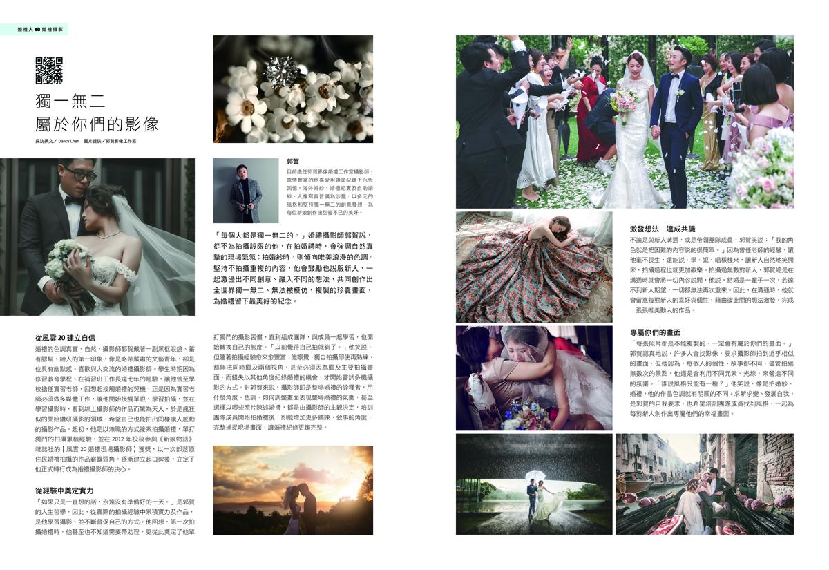 NO.94 婚禮人-攝影-郭賀-2P-1200