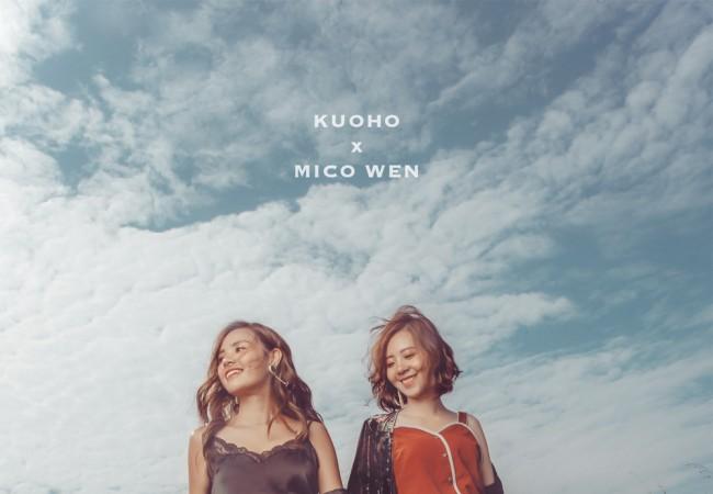 [Kuoho x Mico]聯名@台中自助婚紗